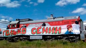 В Санкт-Петербурге уволили машиниста после акции в поддержку Семина: видео
