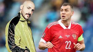 Рэпер L'One оценил мотивационную речь капитана сборной Венгрии Салаи: «А у нас капитан— инфантильный ребенок»