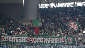 РФС ответил на заявление «Локо»: «Неуважительное отношение к болельщикам омрачает чемпионский праздник»