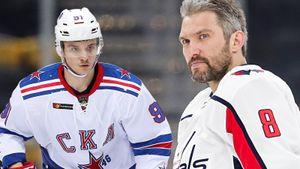 Когда Овечкин станет свободным агентом и что ждет русских на драфте. Главные даты межсезонья в НХЛ