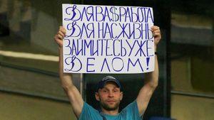 «Динамо» — бездонное. Жемчужина футбола эпохи распила