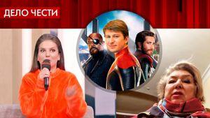 Ягудин ответил наобвинения впьянстве иизбиении журналистов наПервом канале