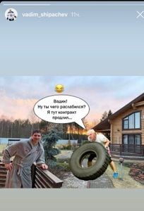(instagram.com/vadim_shipachev)