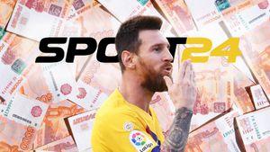 Sport24 намерен выиграть миллион уWinline. Для этого нужно предсказать исходы всего пяти матчей