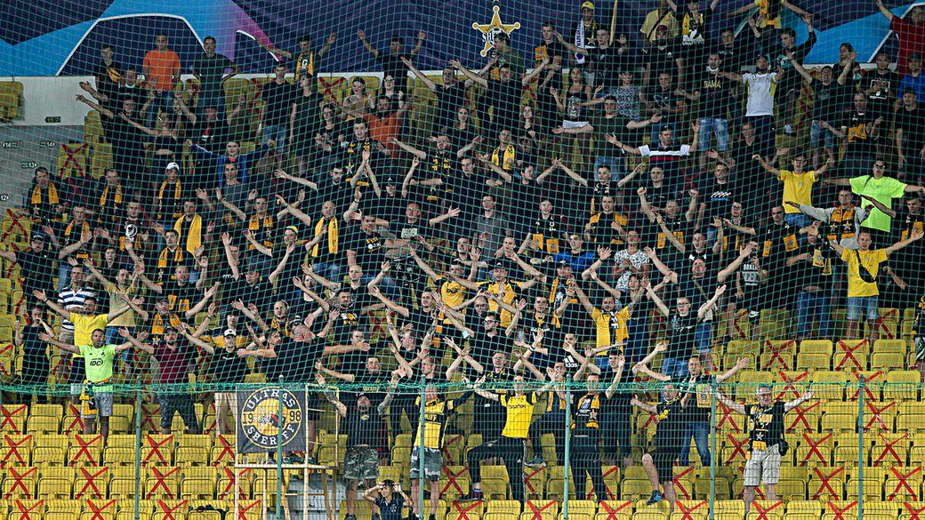 Передали привет Украине Болельщики из Приднестровья спели Катюшу на игре с Шахтером
