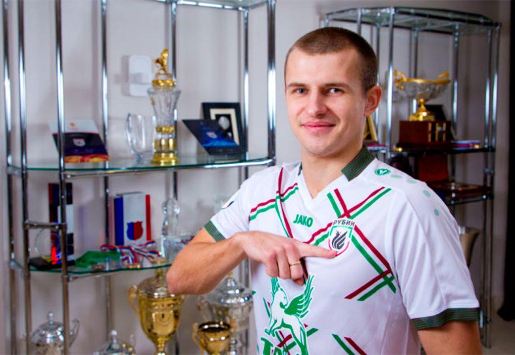 (rubin-kazan.ru)