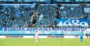 Фанаты «Зенита» протестуют против третьей формы клуба. Это глупо