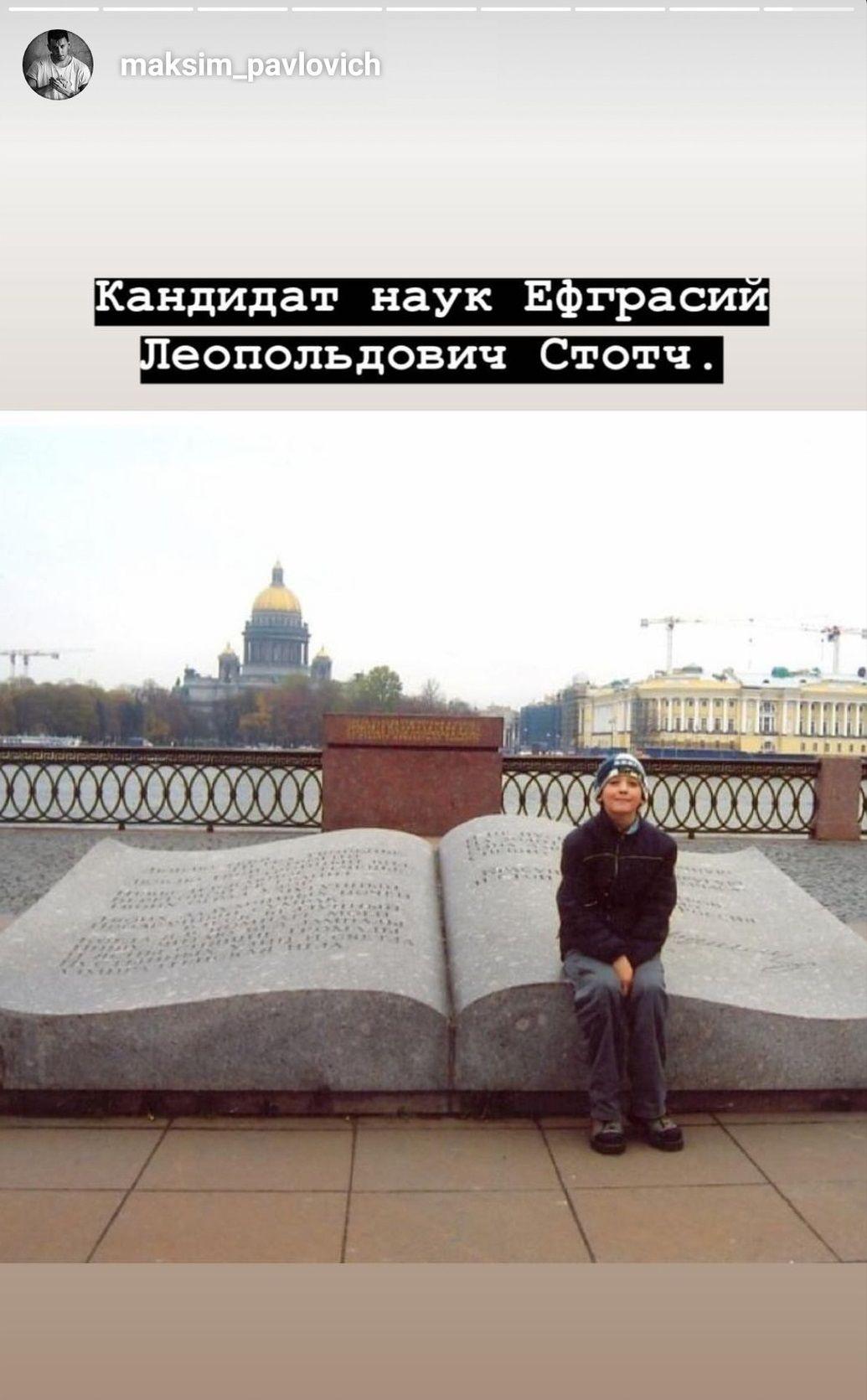 Максим Ковтун-2 1040_10000_max