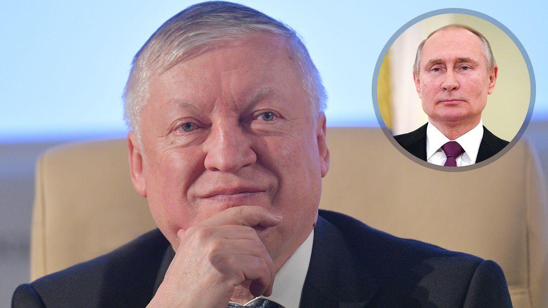 Путин поздравил с 70-летним юбилеем чемпиона мира по шахматам Карпова