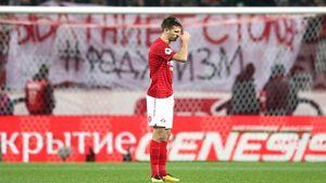 «Мы — «Спартак», а ты — Федун». Болельщики призывают руководство клуба к ответу
