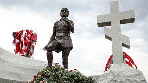 На Троекуровском кладбище открыли памятник легенде «Спартака» Черенкову: фото