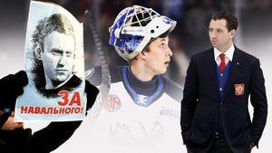 Русский хоккеист из Канады неожиданно поддержал Навального. Отчим Бердина работает в клубе, связанном с Ротенбергом