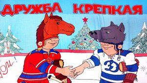Лозунг «Москва без мяса», несостоявшийся поцелуй хоккеистов, заводные танцы чирлидерш. Фото дерби
