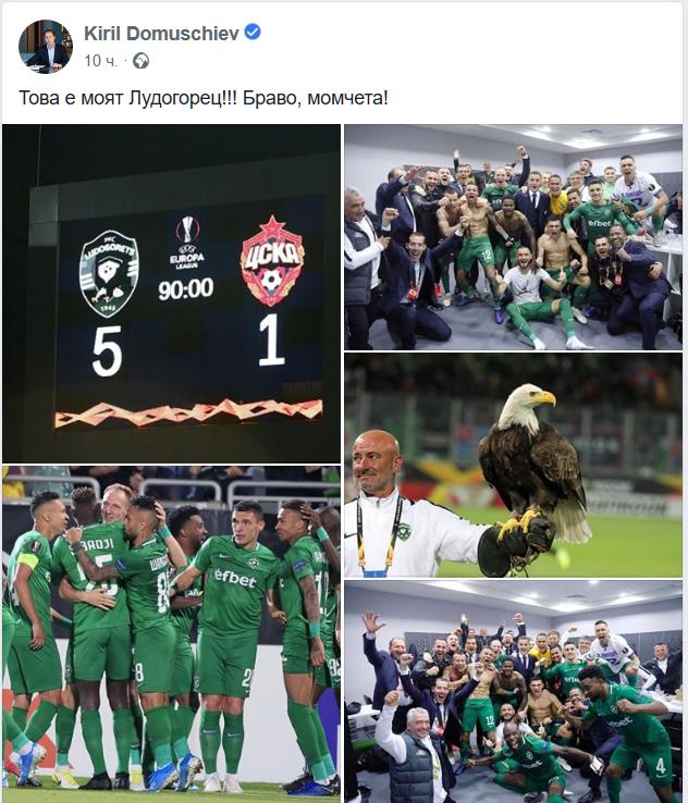 (www.facebook.com/kiril.domuschiev)
