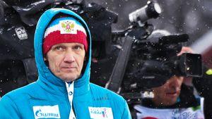 «Это нивкоем случае непровал». Драчев оценил антирекордную серию российских биатлонистов