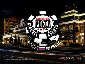 В России впервые пройдет турнир Мировой серии покера