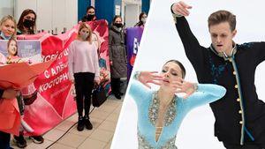 Косторная встретилась с фанатами, парники катались в память о Москвине. Последние дни Кубка России в Казани