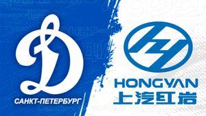 «Динамо» пробивает окно в Китай. Петербургский клуб будет спонсировать крупный производитель авто