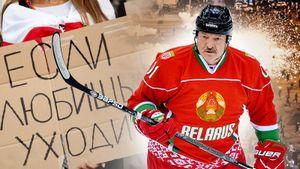 Как белорусские протесты повлияют на любимый вид спорта Лукашенко. У страны могут отнять хоккейный ЧМ