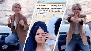 Жена Семака станцевала в лодке под Muse во время речной прогулки: видео