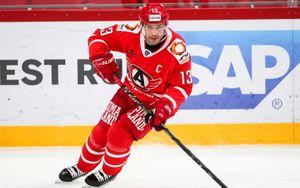 (Антон Басанаев, photo.khl.ru)