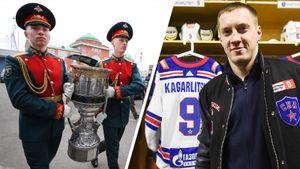 «Динамо» жертвует лучшими юниорами страны ради Кагарлицкого. С ним реально выиграть Кубок Гагарина