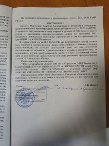 (Из личного архива Дмитрия Мартынова)