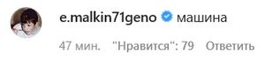 (instagram.com/smolovfedor_10)