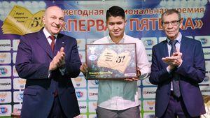 «Пришел на тренировку — а там то ли китаец бегает, то ли кто». Лучший молодой футболист России