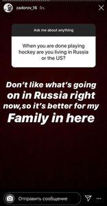 (instagram.com/zadorov_16)