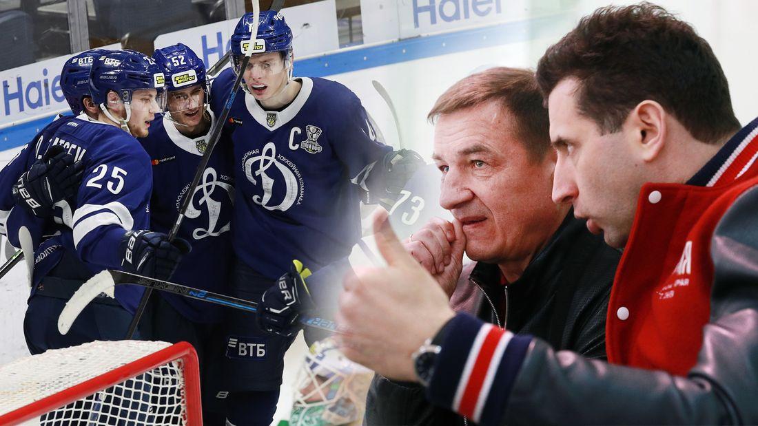Сборная России выселяет молодежку Динамо с ее арены. ФХР сама отбивает интерес к молодежному хоккею