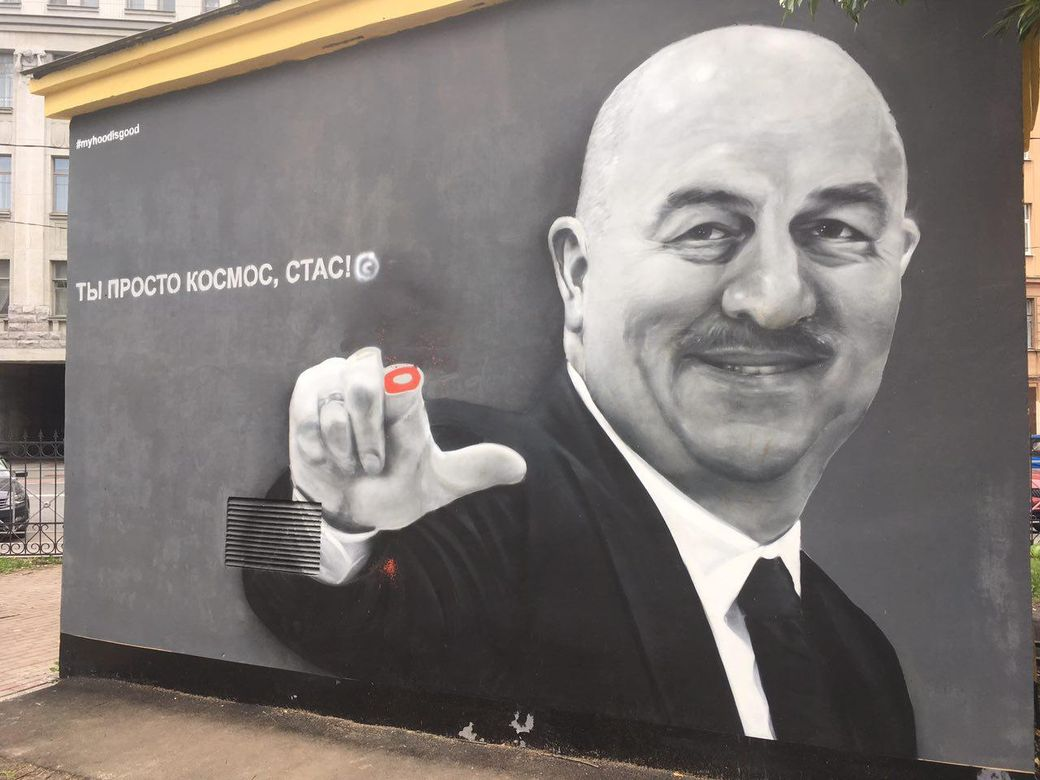 Черчесов лишился пальца награффити в северной столице