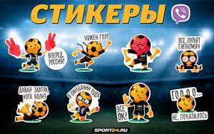 Sport24 выпустил футбольный стикерпак в Viber