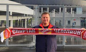 «Зенит» не пригласил Панова на 20-летие победы в Кубке России. Он стал активным фанатом «Спартака»
