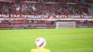 Фанаты «Спартака» процитировали певицу МакSим на баннере, клуб пожелал ей здоровья