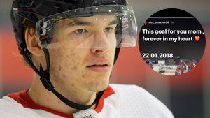 «Навсегда вмоем сердце». Русский хоккеист Алексеев посвятил гол вАХЛ своей умершей маме