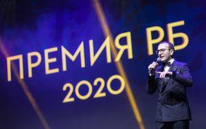 Премия РБ2020: вБарвихе наградили лучших вбукмекерстве испорте