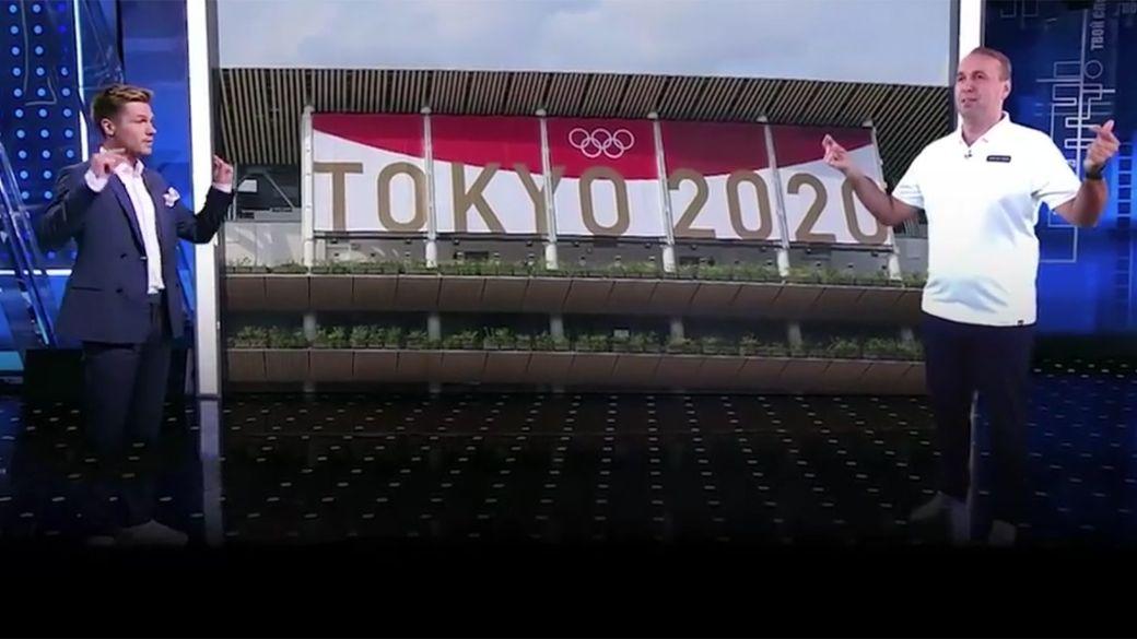 Матч ТВ будет использовать телепортацию на Олимпийских играх в Токио