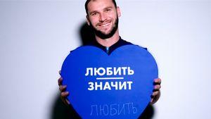 Свидание Эвра с пандой и трогательное поздравление «Зенита». Футболисты отмечают День Валентина