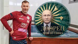 «На фоне аквадискотеки». В. Березуцкий вернулся в инстаграм с мемом из расследования Навального «Дворец для Путина»