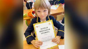 Сын Плющенко и Рудковской в свой первый день в школе получил грамоту