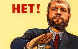 А. Емельяненко: «Янелюблю пить»