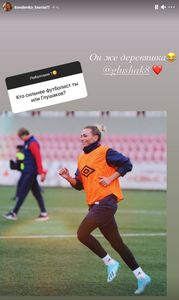 (instagram.com/kovalenko_ksenia11)