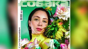 Туктамышева появилась на обложке известного глянцевого журнала: фото