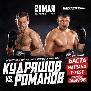 (rusboxing.ru)