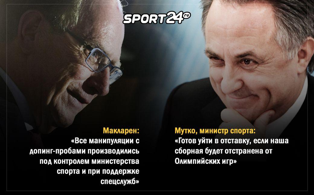 (РИА Новости/Getty Images)