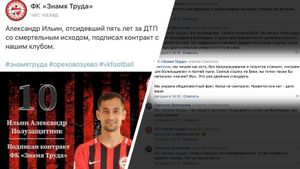 «Знамя Труда» подписало отбывшего срок за смертельное ДТП игрока и необычно представило новичка