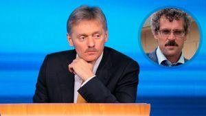 В Кремле критически относятся к принятому в США антидопинговому «акту Родченкова»