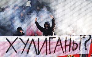 Судья, болеющий за «Зенит», лайки на дерби и акция ненависти к ЦСКА. Лучшие фото восьмого тура РПЛ