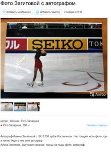 (avito.ru)